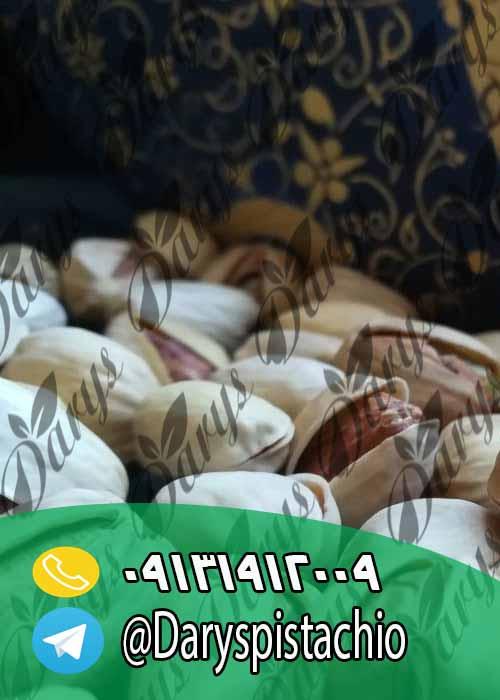 قیمت پسته کله قوچی در رفسنجان
